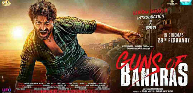 Guns Of Banaras (2020) Wiki Movie Release Date, Trailer, Star Cast, Budget, Genres, Box-Office-Collection