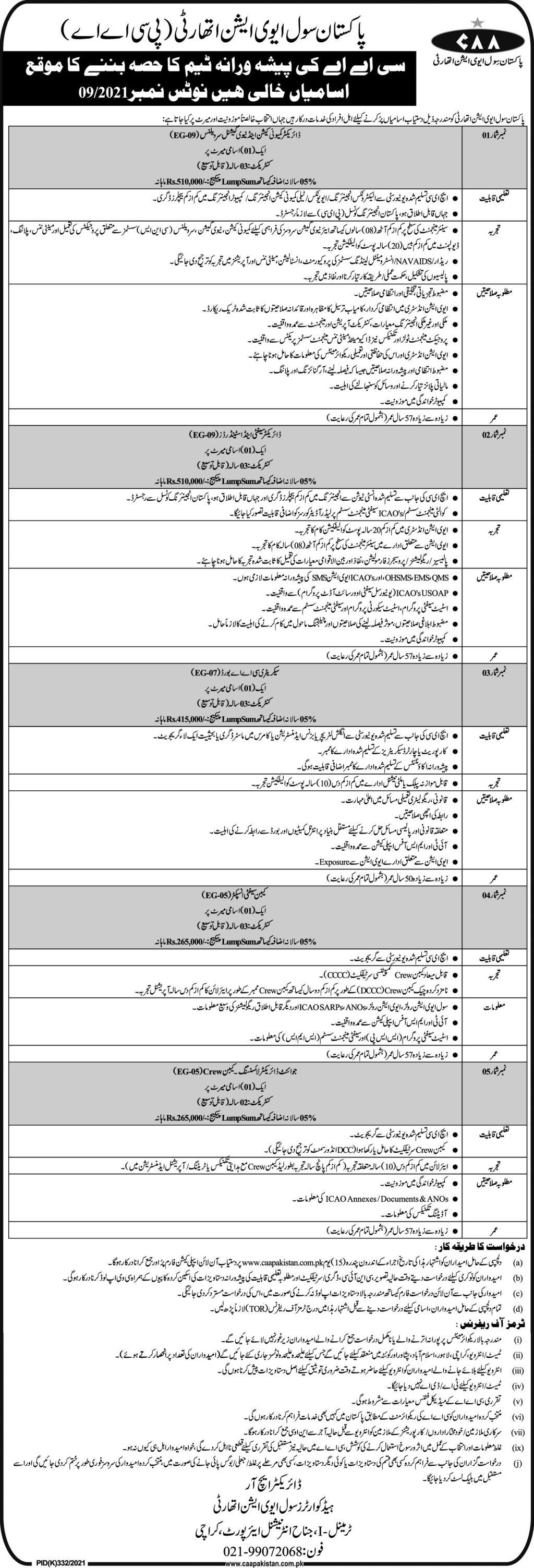 Pakistan Civil Aviation Authority PCAA Jobs August 2021