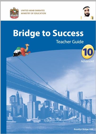 حل كتاب الانجليزي للصف العاشر workbook