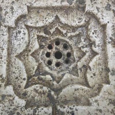 Osmanlı Su Gideri 1