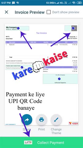 mobile-se-gst-ready-bill-kaise-banaye
