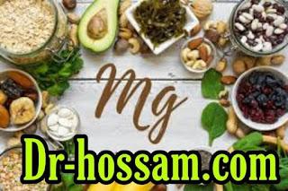 ما هي وظيفة عنصر الماغنسيوم في الجسم