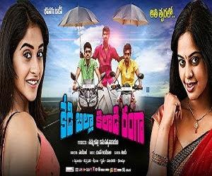 Kedi Billa Kiladi Ranga (2016) Telugu Mp3 Songs Free Download