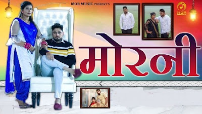 Morni Lyrics - Raju Punjabi & Sushila Takher