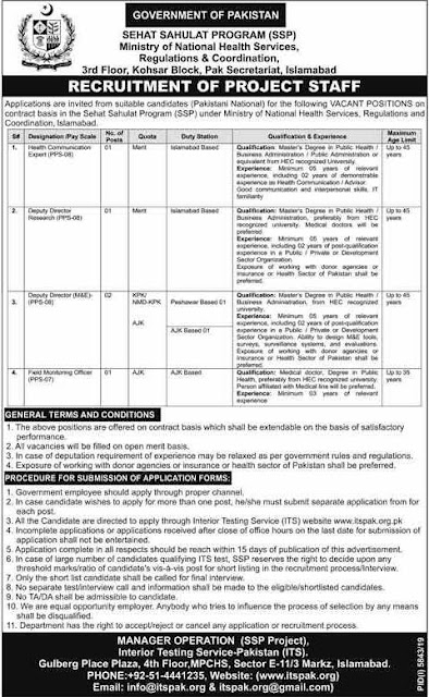 sehat-sahulat-program-ssp-jobs-2020