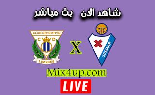 مشاهدة مباراة ايبار وليغانيس بث مباشر اليوم بتاريخ 09-07-2020 في الدوري الاسباني