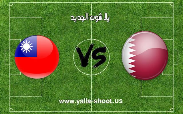 ملخص مباراة قطر وتايوان اليوم 24/10/2018 كأس أسيا تحت سن 19 سنة
