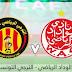 الترجي والوداد الرياضي  31-05-2019 دوري أبطال أفريقيا