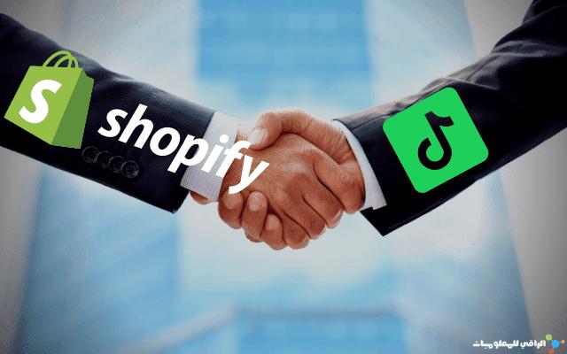 كيف تساعد شراكة شوبيفاي مع تيك توك الشركات الصغيرة