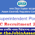 Assam Electricity Regulatory Commission Recruitment 2020: Apply for Superintendent Post