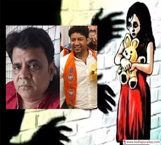 Ulhasnagar (Maharashtra Development Media) - A 14-year-old girl kidnapping and then gang-raping has taken place in Ulhasnagar city. The girl was kidnapped and gangraped by a Bharatiya Janata Party official and her partner. Ulhasnagar Police F.I.R. even after Pidit's girl's father gave a complaint to the police station. It is a father's accusation that he is refusing to write.  Actually, Bharatiya Janata Party member Amit Wadhwa and his partner Dr. Kamlesh of Ulhasnagar are accused of kidnapping a 14-year-old girl and committing rape. Pidit Balika's father went to the local Ulhasnagar police station to write a report alleging this, but suddenly someone got a call at the Ulhasnagar police station and the police filed an FIR. Refuse to write. The complainant was kept in the police station from morning to night, but the FIR against the culprits. Finally not written. The Ulhasnagar police station is not taking the complaint of Pidit's family, despite a young girl being tortured in this Prakash Ulhasnagar city. Pidit's father's name is being mentioned.  Tolani told the media that Amit Wadhwa and Dr. These two together kidnapped and gang-raped the girl. Even after complaining about this to the police station, the complaint letter was taken only as an application, kept in the police station for hours and finally the F.I.R. Did not show If the local police administration soon fires against the criminals. If they do not investigate this matter while filing, then they told that they will commit self-immolation outside the office of Thane Commissioner.  It may be noted that in India, where the incidents of atrocities on women are increasing everyday, due to which the government is making new laws, with the idea of ​​getting justice for the oppressed women, a women's cell is being built in the police station, to protect women. Taking steps, the local police of Ulhasnagar city complained against the criminals even after the complainant. Is refusing to register If the police is backing down to give justice to Pidit while performing his duty, then the general public should go to ask for justice, then said that such a question is now being asked by the people of Ulhasnagar city from the police administration.  According to the Indian Penal Code, the Ulhasnagar police station lodged a complaint of the complainant under various sections like rape, kidnapping of a minor girl, as well as gang rape against criminals and immediately throwing criminals behind bars. Should, but due to a whip call in the police station, the police should not forget their responsibilities and complain to the complainant The public Ulhasnagar city like it is making use of Dbawtntr to have piqued the Ulhasnagar police administration.