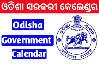 Odisha Govt Calendar 2021 pdf download odisha govt holiday list 2021