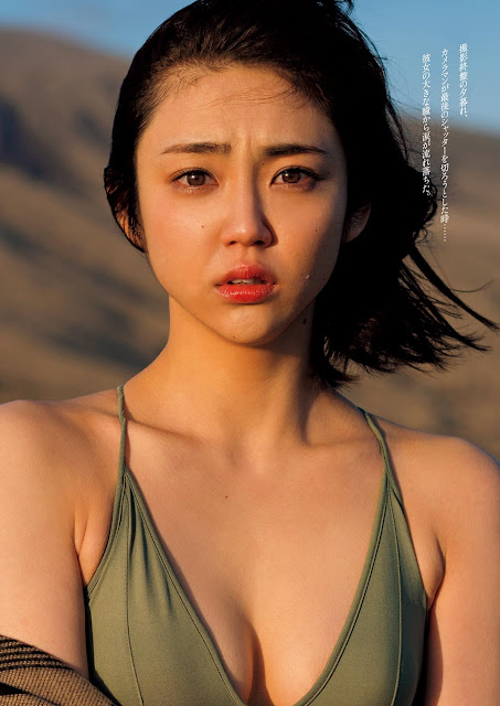 Yamaya Kasumi 山谷花純 Weekly Playboy No 24 2017 Photos