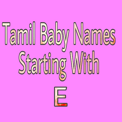 tamil baby boy names strarting with E