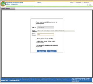 Forgot your IFMS Password !! क्या आप आई• एफ• एम• एस• पासवर्ड भूल गए हैं?