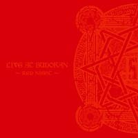 [2015] - Live At Budokan (Red Night)
