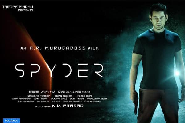 spyder (2018 hindi dubbed watch online dvdrip