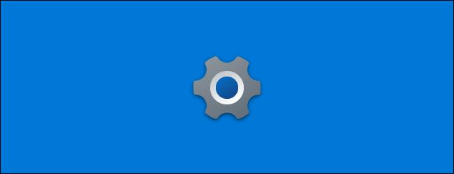 رمز الإعدادات الجديد على شاشة بدء التطبيق في تحديث Windows 10's 21H1.