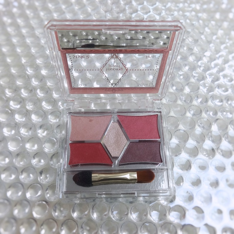 CANMAKE Perfect Stylist Eyes (14) Antique Ruby review swatches