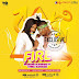 AUDIO:Diamond platnumz ft Tiwa savage-fire mp3 download