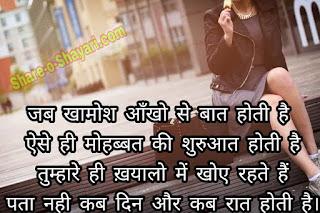 miss you love shayari,miss u shayari in hindi,miss u status in hindi for love