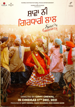 Shava Ni Girdhari Lal Box Office Collection - Here is the Shava Ni Girdhari Lal Punjabi movie cost, profits & Box office verdict Hit or Flop, wiki, Koimoi, Wikipedia, Shava Ni Girdhari Lal, latest update Budget, income, Profit, loss on MT WIKI, Bollywood Hungama, box office india