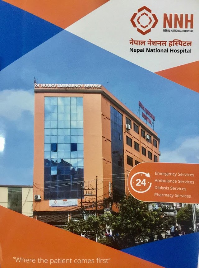 नेपाल नेशनल अस्पतालमा निःशुल्क स्वास्थ्य शिविर : २५० विरामीले लिए निशुल्क सेवा