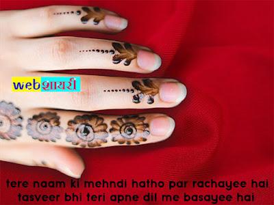 back hand mehandi designsimple