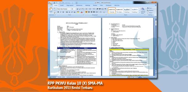 RPP PKWU Kelas 10 (X) SMA-MA Kurikulum 2013 Revisi Terbaru Tahun 2019-2020