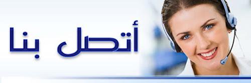 عرض خاص جدا | افضل  جهاز تتبع للسيارات في مصر | أفضل امكانيات و اقل سعر ونتميز بخدمة ما بعد البيع | انواع اجهزة التتبع و الفرق بينهم | دعم كامل للجهاز