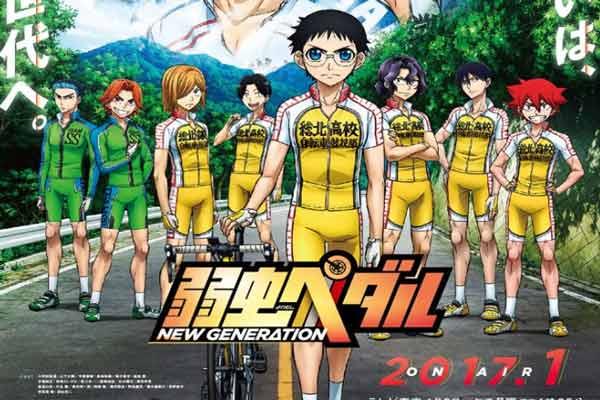 Yowamushi Pedal: New Generation [19/25][Sub][Mega]