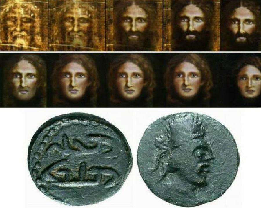 Jesus Portrait, Jesus Coin