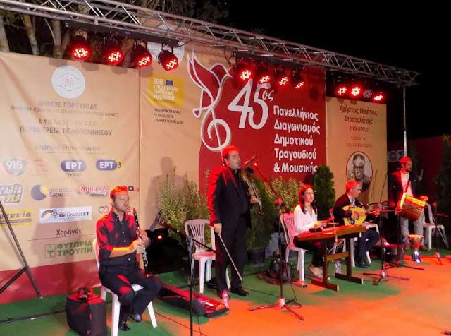 Με επιτυχία ο 45ος Πανελλήνιος Διαγωνισμός Δημοτικού Τραγουδιού στα Λαγκάδια Γορτυνίας (αποτελέσματα)