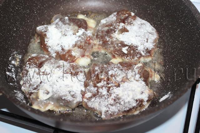рецепт отбивных из говяжьей печени с пошаговыми фото
