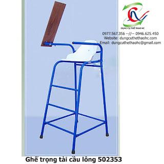 Ghế trọng tài cầu lông 502353