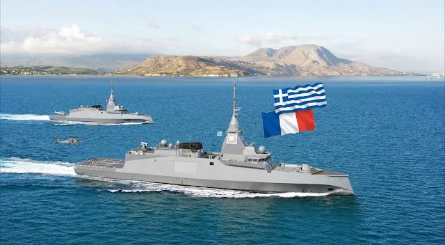 Αξιολόγηση της Ελληνογαλλικής Στρατηγικής Εταιρικής Σχέσης