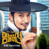 Ost Drama Deserving of the Name