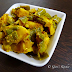 broad beans aloo sabzi recipe | avarakkai potato veg recipe | How to make broad beans aloo sabzi | broad beans potato veg recipe