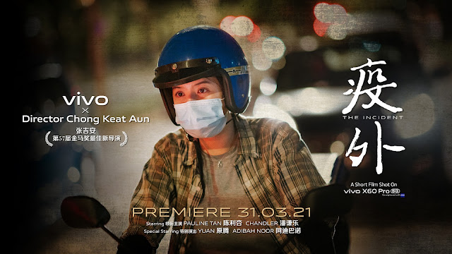 Vivo Malaysia tayang filem pendek kedua, 'The Incident'