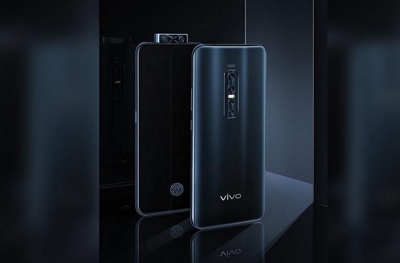 Vivo V17 Pro Philippines