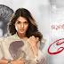 Premam-Surya TV Serial from 19th June 2017- Malayalam dubbed Serial Beyhadh