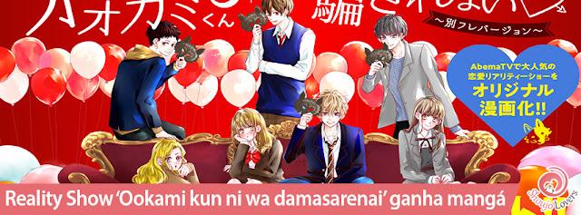 Reality Show 'Ookami kun ni wa damasarenai' ganha mangá