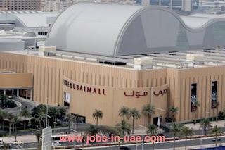 نكون قد وصلنا إلى نهاية المقال المقدم والذي تحدثنا فيه عن وظائف وظائف مول دبي ، وتحدثنا ايضا عن مول دبي وظائف ، وتحدثنا أيضا عن مول دبي الإمارات العربية المتحدة ، والذي قدمنا لكم من خلالة طريقة التقديم في مول دبي للتوظيف ، كما قمنا بتزويدكم بروابط الدخول الى موقع الوظائف للتوظيف ، كل هذا قدمنا لكم عبر هذا المقال ، عبر مدونة وظائف في الإمارات .