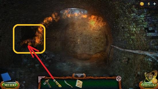 применяем хранитель огня в пещере в игре затерянные земли 6