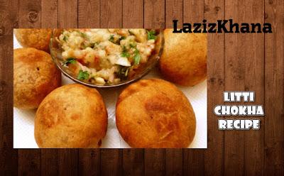 लिट्टी चोखा या बाटी चोखा बनाने की विधि - Litti Chokha or Bati Chokha Hindi Recipe