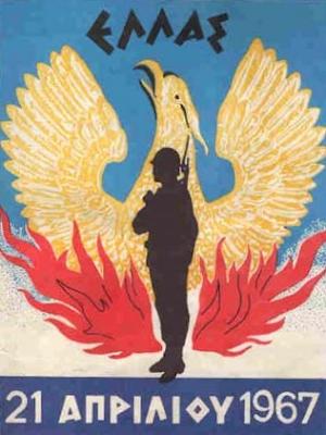 Το έμβλημα του νέου καθεστώτος.  Ο Φοίνικας με τον Στρατιώτη, σύμβολο της Στρατιωτικής  Δικτατορίας που εγκαθιδρύθηκε στην Ελλάδα  με το πραξικόπημα της 21ης Απριλίου 1967.