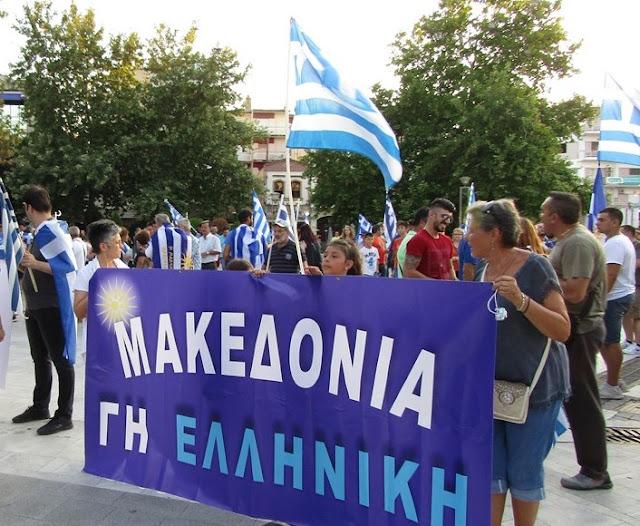 Κομοτηνή: Συγκέντρωση για όσους δεν θα μπορούν να είναι στην Αθήνα