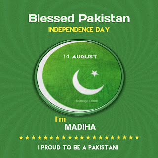 new 14 august image with Madiha name