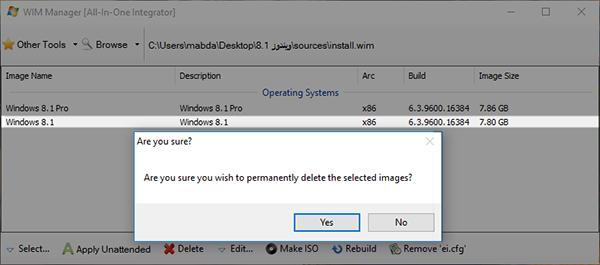 التحديثات نسخة الويندوز لتثبيتها تلقائياً النسخة بوابة 2016 333.PNG