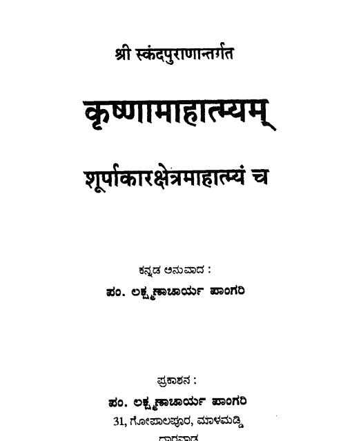 Vishnudut1926: